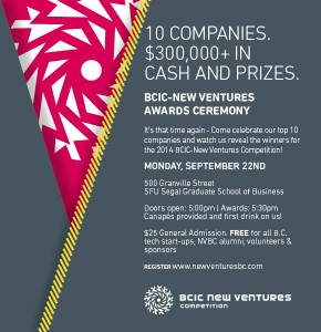 Award-Ceremony-Invite_v1.2-1