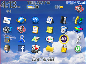 tel_blackberry_1.png